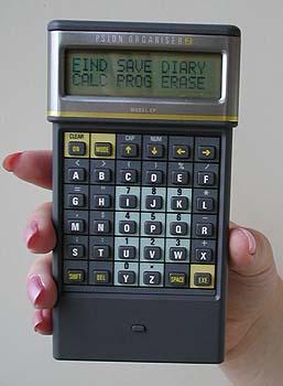 Psion Organiser II XP: Статьи о Psion : MyPsion ru